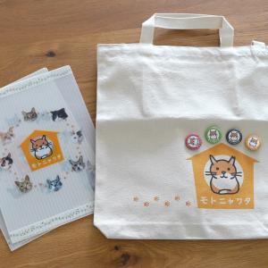 猫づくしイベント『モトニャワタ』の様子を一挙公開。