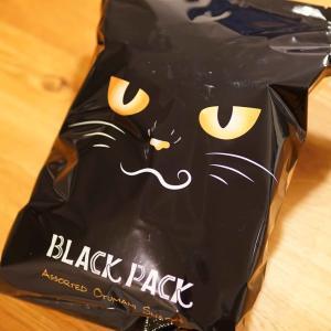 イオンで見つけた楽しい「黒ネコブクロ」。