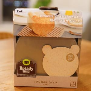 2020年の元日に買った、可愛いパン型。