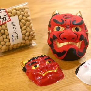 """東京ソラマチにある『そら豆や』の""""小さな鬼のお面""""が本格的。"""