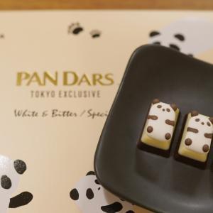 """ホワイトデーまで購入可!あの「森永DARS」が""""パンダ""""になった!"""