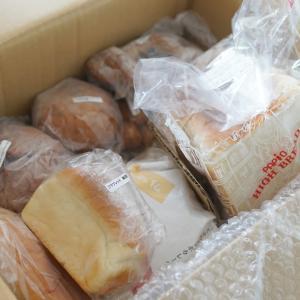 冷凍で届く『手作りパン詰め合わせセット』実食。