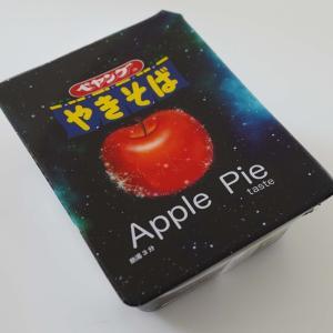 娘の誕生日なので、ペヤング『アップルパイ』実食。