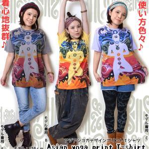 アジアン・ヨガデザインコットンTシャツ 1,880円入荷しました♪