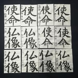児童のお稽古作品(小5年~中学生)