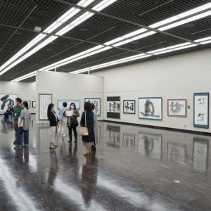 栃木独立書展