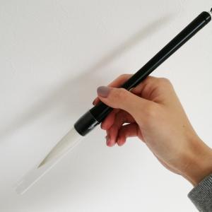 使用する筆の大きさ