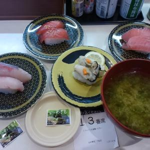 忙しい時は「はま寿司」