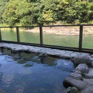 球磨川のあーさー