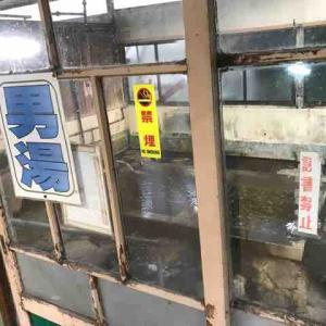 球磨川で鮎釣り 3日目