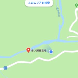 白山ハイキング