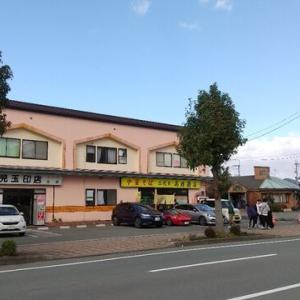 山形で何故か青森ラーメンを食して、米沢牛を買って福島へ行くのだ。