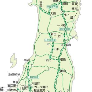 青森の忘年会に新幹線で向かうのだ。初日編