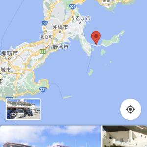 海中道路は海の上にあるのだ。