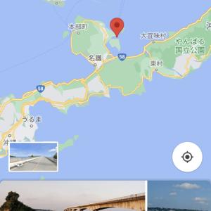 古宇利島まで行ってみた。