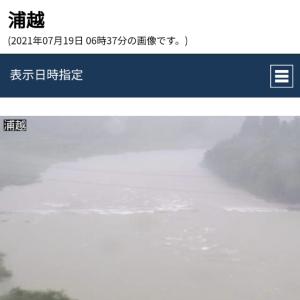 高津川水系の釣り。匹見川