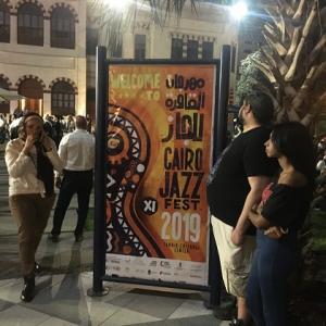 カイロ ジャズフェスティバル@アメリカン大学カイロ