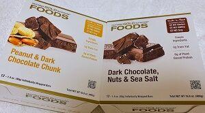 シンプルな材料でおいしい♪California Gold Nutrition Foods(カリフォルニアゴールドニュートリションフーズ)ピーナッツ&ダークチョコレートチャンク