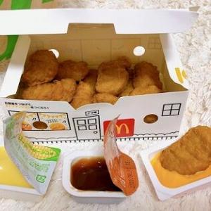 体重公開♪&★チートデイ★チキンマックナゲットの新ソースが美味しすぎて手が止まらない♪ #マクドナルド #チキンマックナゲット #チートデイ