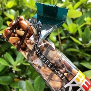 カインド(KIND)本物の美味しいチョコレートの味なのに、低糖質で低GIで低カロリー、アーモンドぎっしり♪