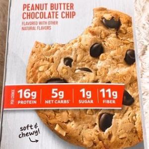 【iHerb】絶対また食べたいプロテインクッキー Quest Nutrition, プロテインクッキー、ピーナッツバターチョコレートチップ