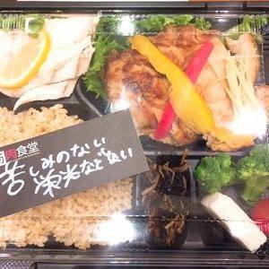 筋肉食堂 丸ビルDELIで筋肉食堂のお弁当をテイクアウトして食べてみました♪ #高たんぱく低カロリー #筋肉食堂