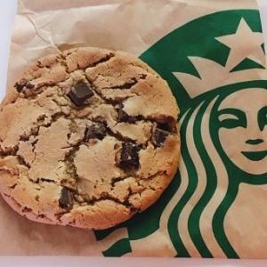 ★チートデイ★スターバックス コーヒー ジャパンのチョコレートチャンククッキー