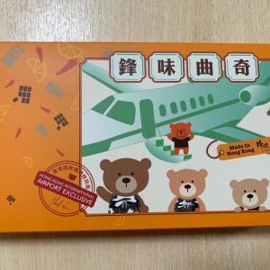 鋒味曲奇 from 香港