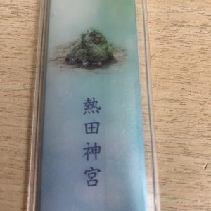 熱田神宮・2019