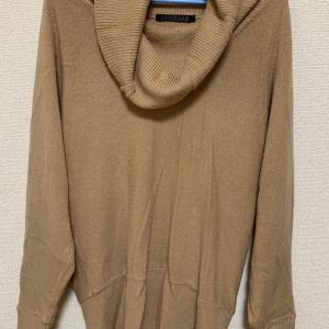 処分〜セーター〜