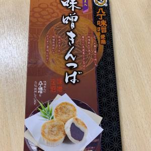 味噌きんつば  from 岡崎