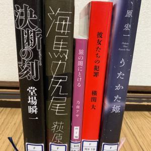 図書館〜2920.4②〜