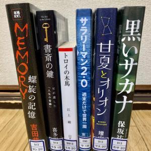 図書館〜2021.1②〜