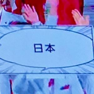 スマホ代〜2021.6〜