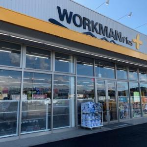 話題のWORKMAN Rlus!! 10月31日にオープンしたてのお店に初見参です!!