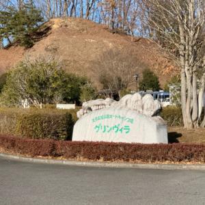 11ヶ月振りにやって来たぞ==!! 大子広域公園オートキャンプ場 グリンヴィラです!!