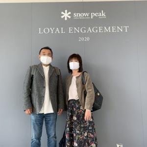 スノーピークの聖地HQへの特別なおよばれは、新幹線で日帰りの旅でした~!!その2