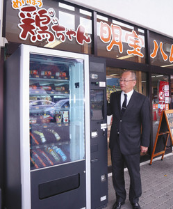 郡上市/明宝ハム・道の駅明宝に自動販売機