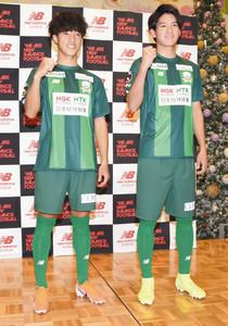 FC岐阜/新ユニホーム デザイン一新