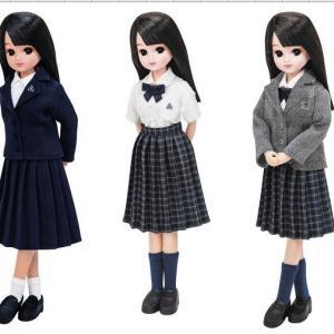関市/関高生姿のリカちゃん人形
