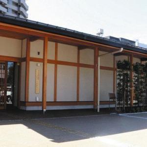 中山道加納宿まちづくり交流センター開館