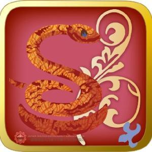 マヤ暦占星術 KIN245 今週の刻印ポイントをチェック!/セルフイメージを上げて開運