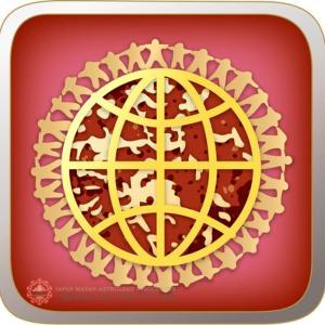 マヤ暦占星術 KIN17 ハッピーマヤンダイアリー2021をお得な50%オフで販売します!