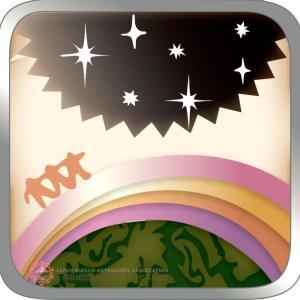 マヤ暦占星術 KIN6 ハッピー・ツォルキンバースデー!生命の尊さについて考えて開運
