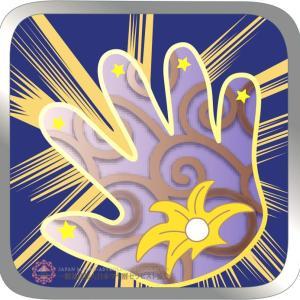 マヤ暦占星術 KIN7 今週の著名人特集はあのお二人!今週の刻印ポイントをチェック!