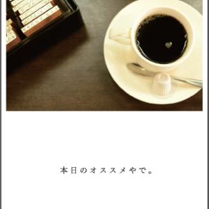 ポスター展覧会のお知らせ