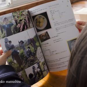 卵・小麦・乳製品をつかわないおやつのレシピ本「ばーばのおやつ」が本になりました。