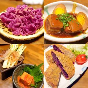 美味しかった沖縄料理♡食べすぎました笑