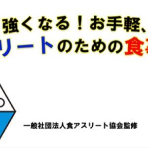 【お知らせ】メール講座