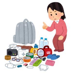 【食と健康】防災の日に〜非常用持ち出し袋に何入れる?〜